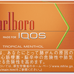 Marlboro Heatsticks Tropical Menthol- 1 Carton